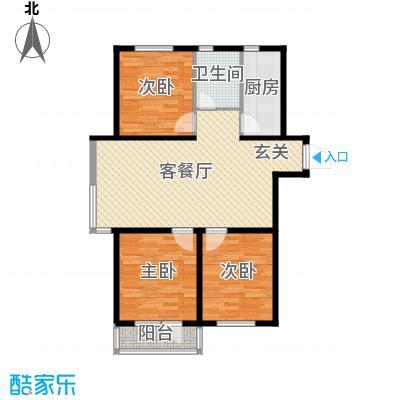 汇水湾103.00㎡3-1户型3室2厅1卫
