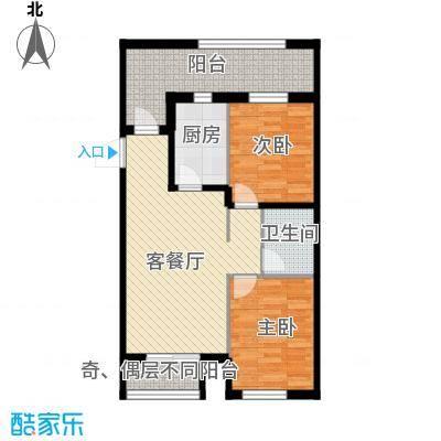世纪枫景汇79.24㎡F户型2室2厅1卫
