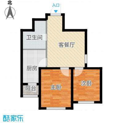 汇水湾62.00㎡5-1户型2室2厅1卫