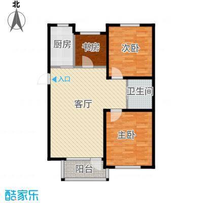 泰荣湾98.00㎡户型3室2厅1卫