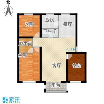 名仕雅居112.71㎡H户型3室2厅2卫