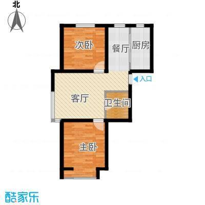 亿丰南奥国际87.80㎡户型2室2厅1卫