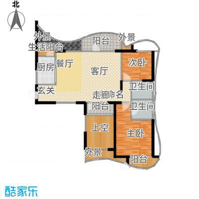 名流公馆127.00㎡7号楼A1户型3室2厅2卫