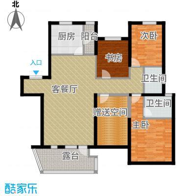 名流公馆146.84㎡11号楼A4户型4室2厅2卫