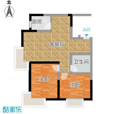 首创国际城69.25㎡8号楼-A户型10室