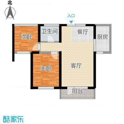 首创国际城74.13㎡一期住宅户型10室