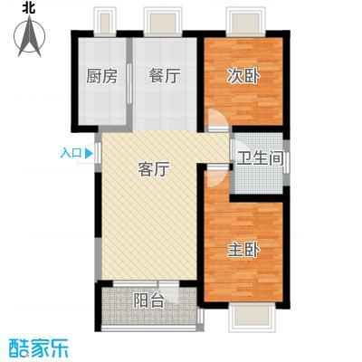 首创国际城93.67㎡2和7号楼C1户型2室2厅1卫