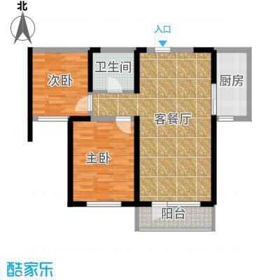 首创国际城88.78㎡5和6号楼B户型2室2厅1卫