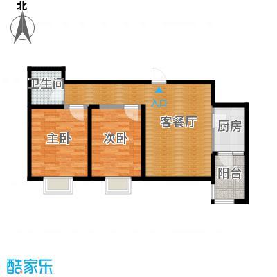 首创国际城93.00㎡三期7号楼B户型2室2厅1卫