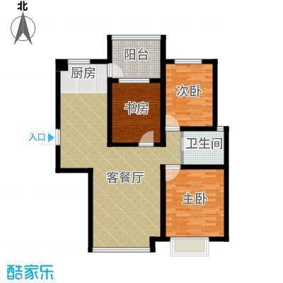 坤泰新界92.36㎡住宅-户型3室1厅1卫