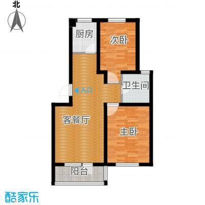 雍华御景82.50㎡户型2室2厅1卫
