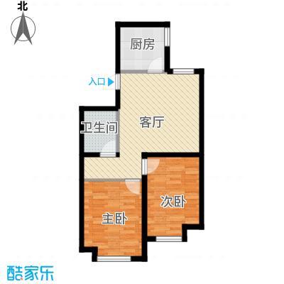 泰莱枫尚57.70㎡户型10室