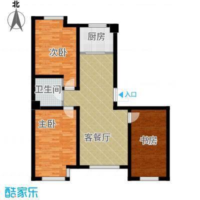 雍华御景101.70㎡户型3室2厅1卫
