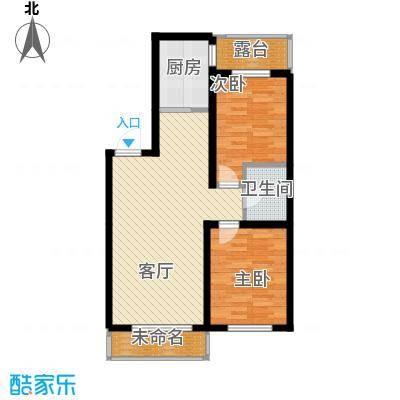 雍华御景82.10㎡户型2室2厅1卫