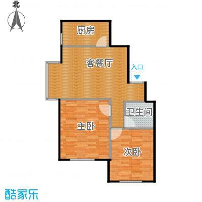 塞纳家园83.49㎡户型2室1厅1卫1厨