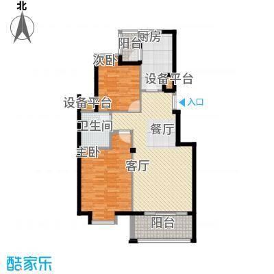 江南名苑97.15㎡A1户型2室2厅1卫
