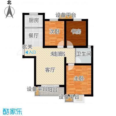 天冠城110.77㎡5号楼C户型3室2厅1卫