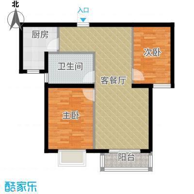 锦运名都88.56㎡二号楼1单元C2室户型2室2厅1卫