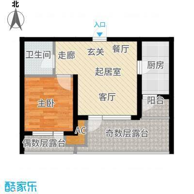阳光尚城54.01㎡A2户型一室二厅一卫户型1室2厅1卫QQ