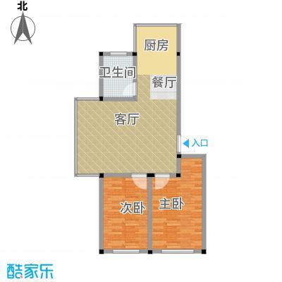 嘉元学士园78.24㎡D户型2室1厅1卫