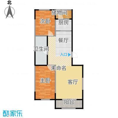 溪湖芳庭75.71㎡B9-b户型2室2厅1卫