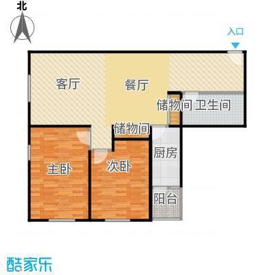 华鸿国际中心79.00㎡1-A使用面积户型2室2厅1卫