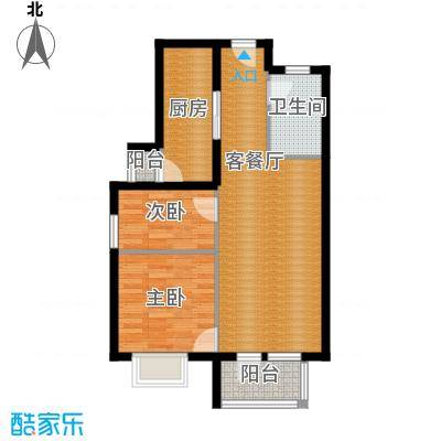 早安北京92.55㎡B5户型2室2厅1卫