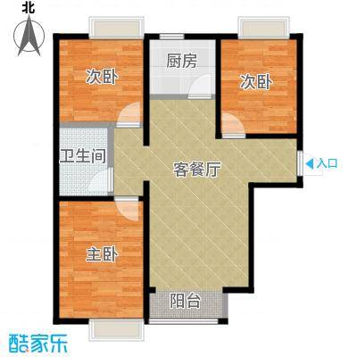 香汐88.50㎡A1-1户型3室2厅1卫