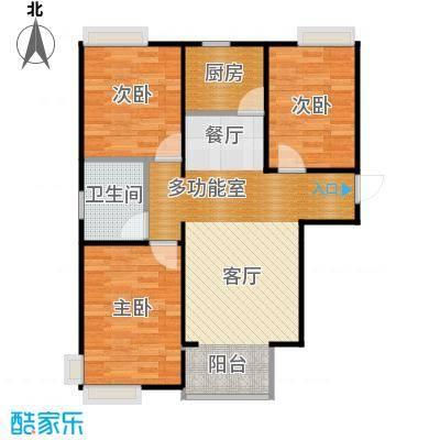 香汐88.90㎡B-1户型3室2厅1卫