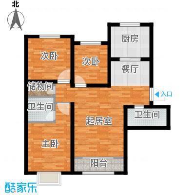 凤河・孔雀英国宫118.75㎡2、3号楼户型3室2厅2卫