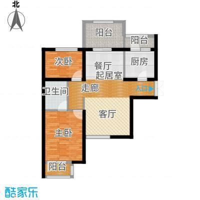 早安北京92.55㎡B3户型2室2厅1卫
