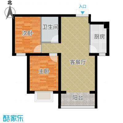 香榭家园85.53㎡A2户型2室1厅1卫1厨