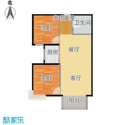 香汐76.70㎡A1-2户型2室2厅1卫