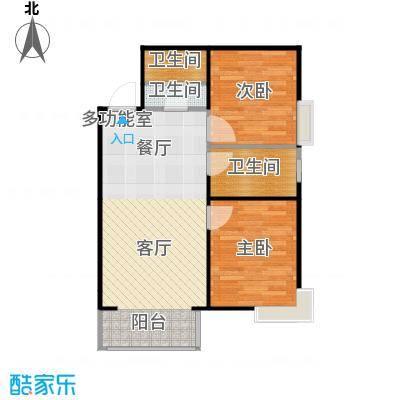 香汐76.90㎡C-2户型2室2厅1卫