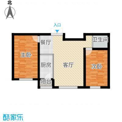 福苑72.52㎡户型2室1厅1卫1厨