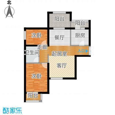 早安北京91.54㎡B1户型2室2厅1卫
