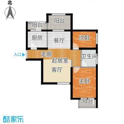 早安北京92.55㎡B4户型2室2厅1卫