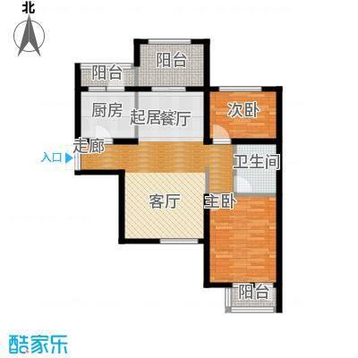早安北京92.55㎡B6户型2室2厅1卫