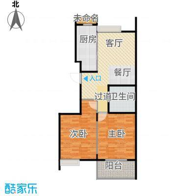 阳光景台84.00㎡1#G偶数层户型2室1厅1卫1厨