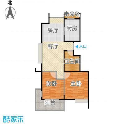 阳光景台87.00㎡1#H奇数层户型2室1厅1卫1厨