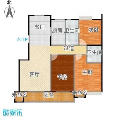 阳光景台130.00㎡5#B户型3室1厅2卫1厨