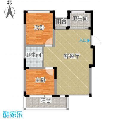 泰盈十里锦城75.21㎡户型10室