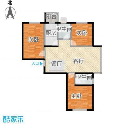 书香人家112.99㎡户型3室2厅1卫