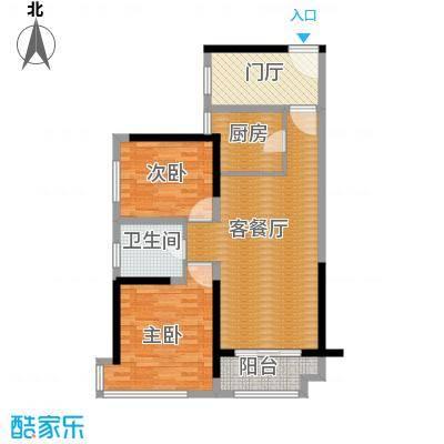 禅城绿地中心86.00㎡都市魅力户型3室2厅1卫