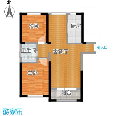 首创光和城88.00㎡C户型2室2厅1卫