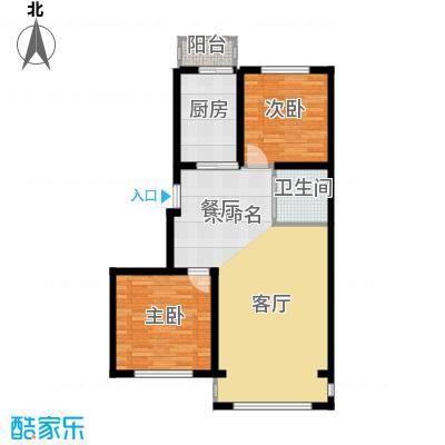 塞纳阳光88.11㎡小高层g2户型2室2厅1卫