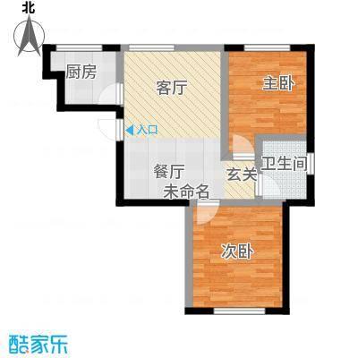中冶蓝城75.31㎡一期6、10#楼C3户型2室2厅1卫