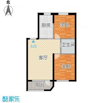 泰荣湾92.00㎡户型2室2厅1卫