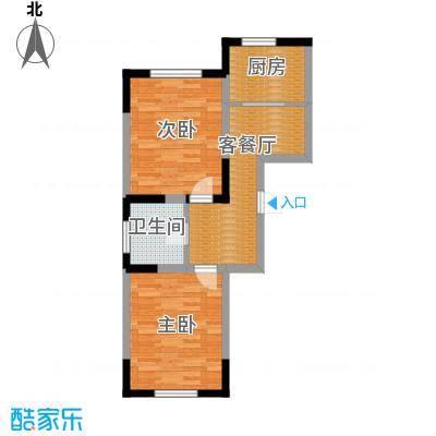 台北雅苑74.06㎡C1户型2室1厅1卫