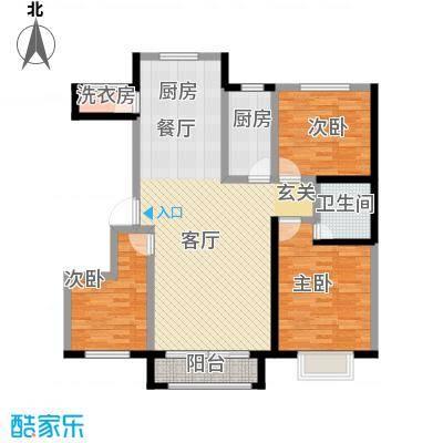 中冶蓝城133.91㎡一期4、5、8、9#楼A4户型3室2厅2卫